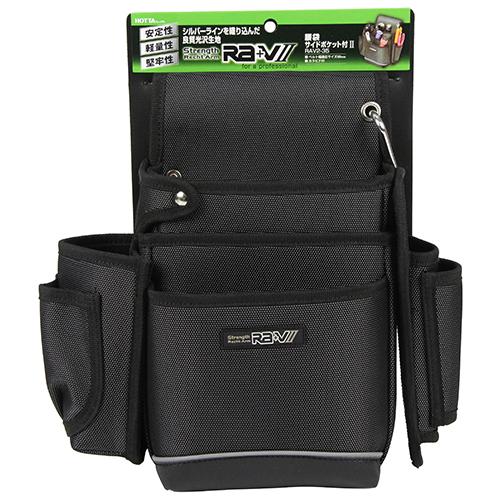 HOTTA 腰袋 サイドポケット付2 RAV2−35