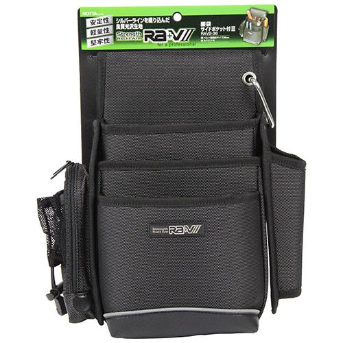 HOTTA 腰袋 サイドポケット付3 RAV2−36