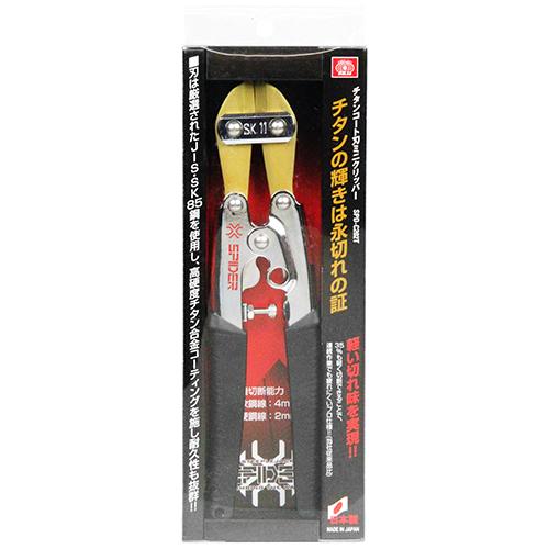 SK11 チタンコート刃ミニクリッパー SPD−C202T