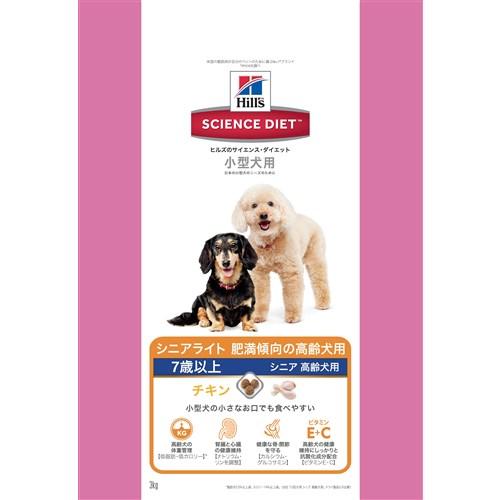 サイエンス・ダイエット 小型犬シニアライト 3kg