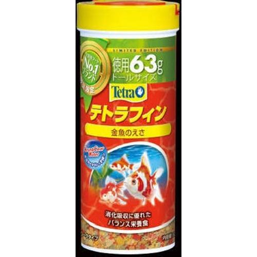 テトラフィン63g トール缶