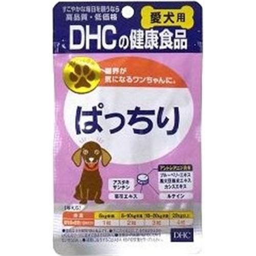 愛犬用ぱっちり60粒
