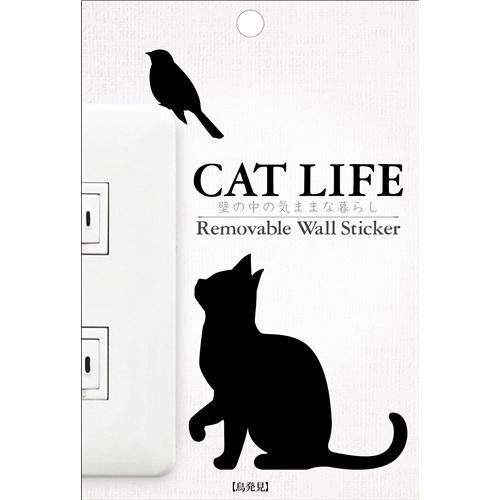 ウォールステッカー CAT�@鳥発見