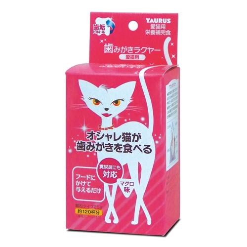 歯みがきラクヤー愛猫用 25g