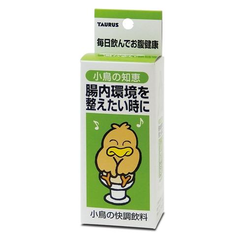 「小鳥の知恵」 快腸飲料 30ml