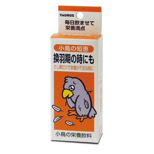 「小鳥の知恵」 栄養飲料 30ml