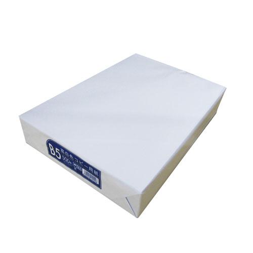 B5高白色コピー用紙 500枚 ×10個セット