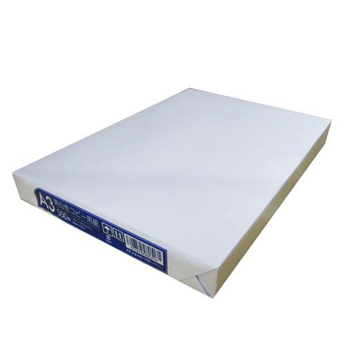 A3高白色コピー用紙 500枚 ×5個セット