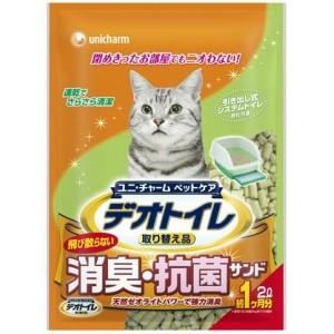 デオトイレ飛び散らない消臭・抗菌サンド2L【システムトイレ用猫砂】