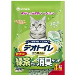 デオトイレ飛び散らない緑茶成分入り消臭サンド2L【システムトイレ用猫砂】