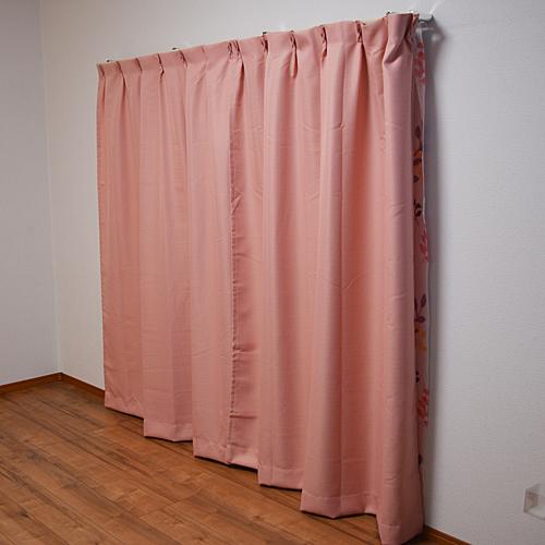 カーテンフランド ピンク 4枚組 約幅100×丈135cm
