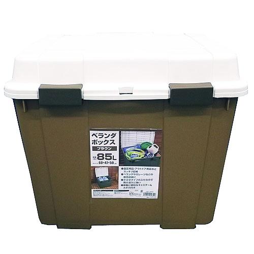 コーナンオリジナル ベランダボックス 85L ブラウン ZQ21-6556 サイズ:60×47×55cm