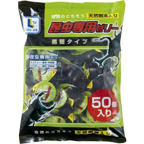 昆虫専用ゼリー 黒糖タイプ 50個入 KIT12−6124