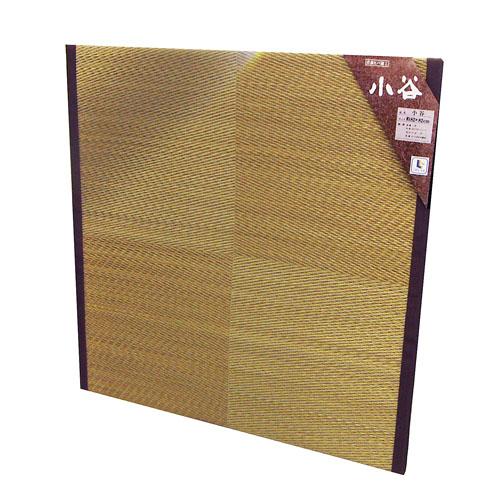 柄入りユニット畳 小谷 ブラウン 約82×82×1.4cm