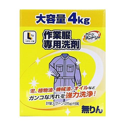 クリーンランドリー作業服専用洗剤 4kg