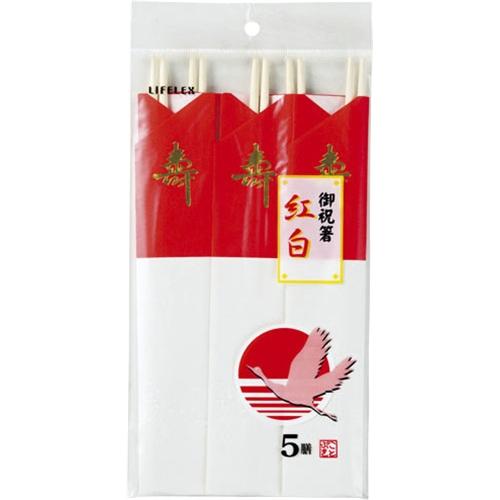 祝箸紅白(本柳)5膳 KHM05−0014