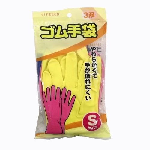 ゴム手袋 S KHM05−0731