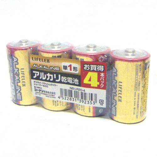 アルカリ乾電池 単1×4本 NB−LR20−4