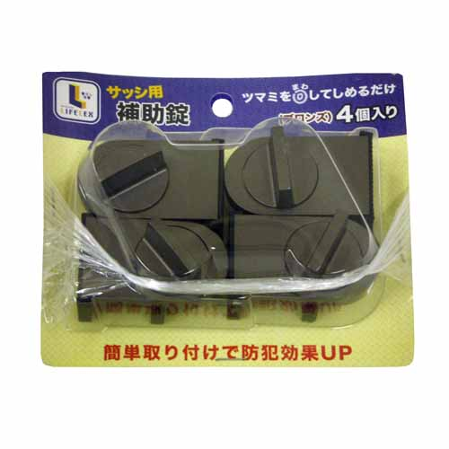 サッシ用補助錠 4Pパック ブロンズ LFX03−HJ01BR4