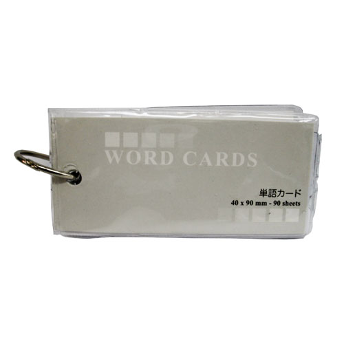 単語カードAPT40×90
