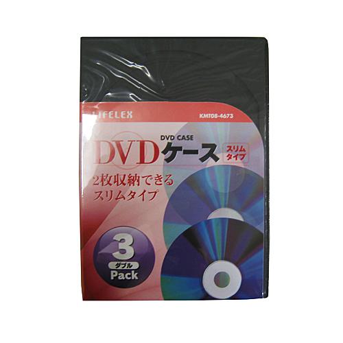 DVDケース ダブル