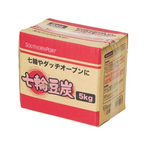 ※※※七輪豆炭 5kg
