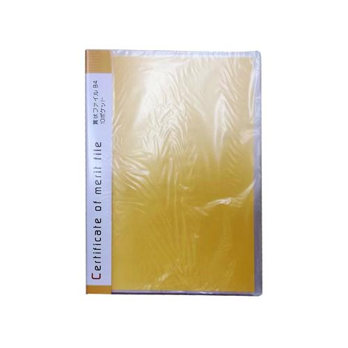 賞状ファイルB4 10ポケット COM121