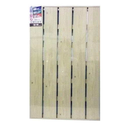 お風呂スノコ 木目 SHA−008 50×80cm