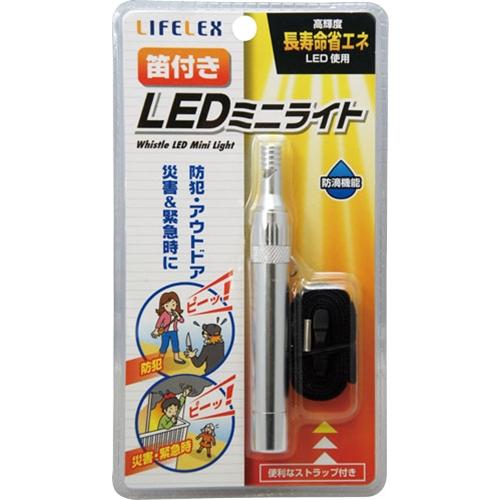 笛付LEDミニライト KMT08−7588