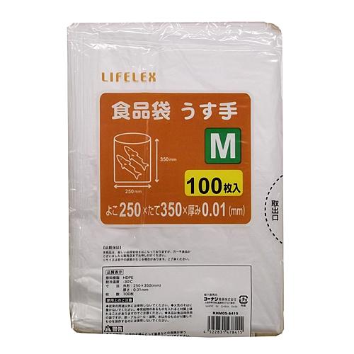 食品袋 うす手 Mサイズ 100枚入 KHM05−8415