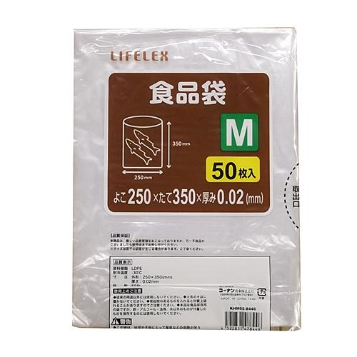 食品袋 Mサイズ 50枚入 KHM05−8446