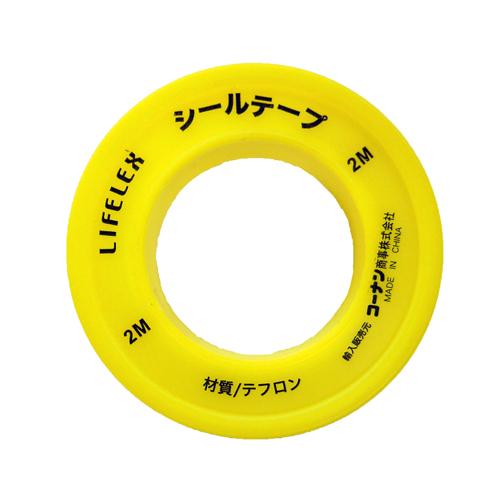 シールテープ 2m