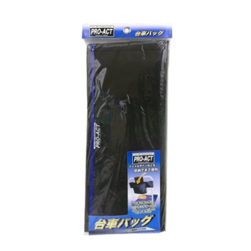 台車バック内ポケット付き 10PRO−5283