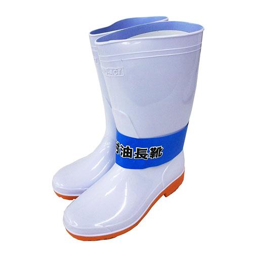 耐油長靴 白 24.5cm NJT04−6490