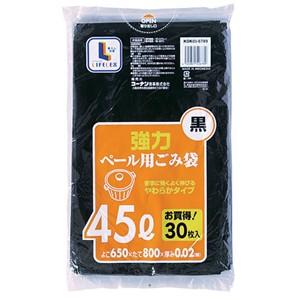 強力ゴミ袋 黒 45L 30枚入 KOK05−6789