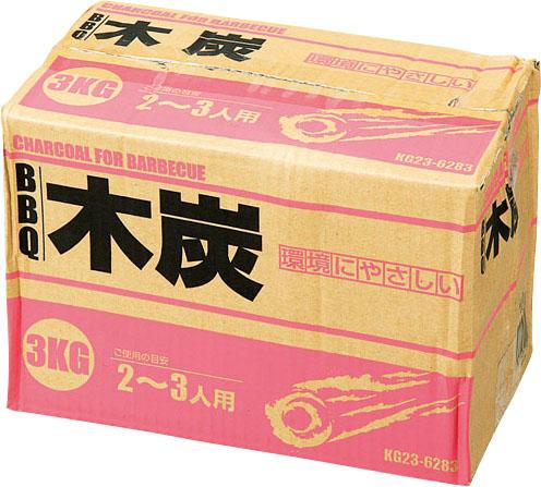 BBQ用木炭 3Kg KG23−6283