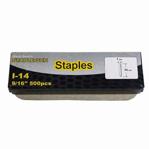 I型ステープル SIO14