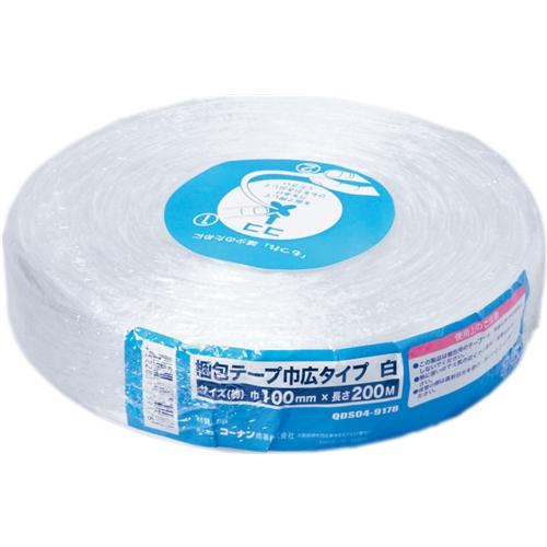 梱包テープ幅広タイプ 白 約100mm×200m