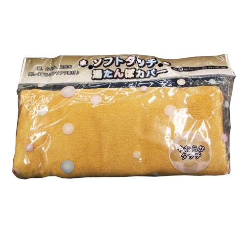 ◇湯たんぽカバー 袋 オレンジ KM22−0881