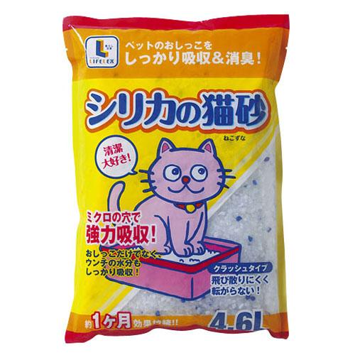 シリカの猫砂 4.6L KJ12−3194
