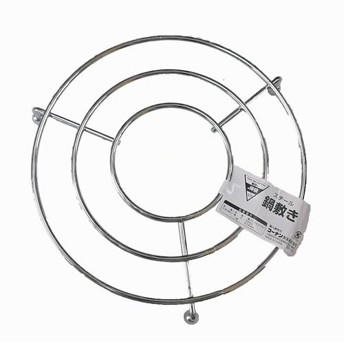 スチール鍋敷き BW20−2