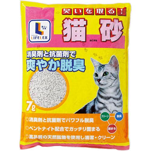 臭いを取る猫砂 7L KJ12−2960