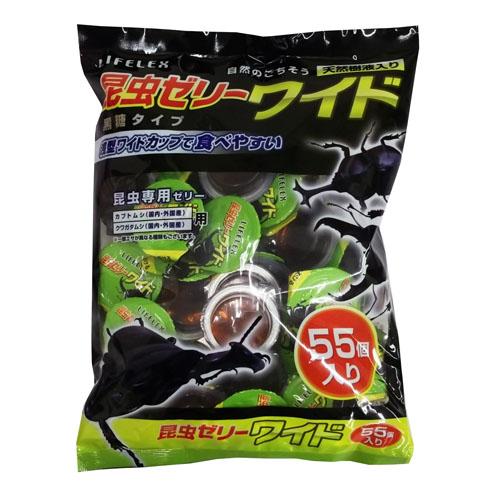 昆虫ゼリー ワイドカップ 黒糖タイプ 55個入り