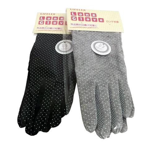 ロング手袋 KOF20−3920 ブラック