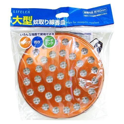 大型蚊取り線香皿 KOF15−2090