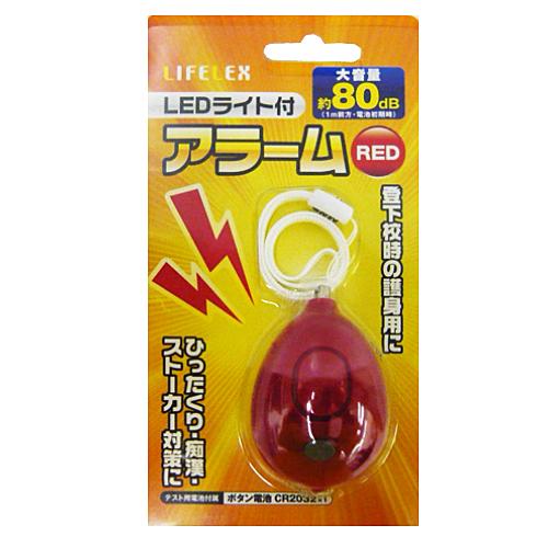 ライト付アラーム レッド BE−W−5021