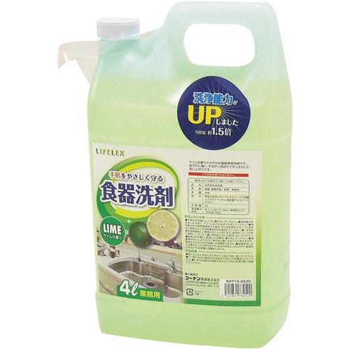 ※※※業務用食器洗剤4L ライム KOT15−0520