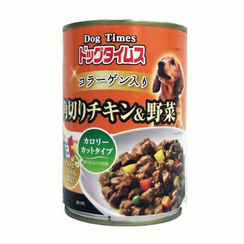 ドッグタイムス缶 角切りチキン&野菜 400g