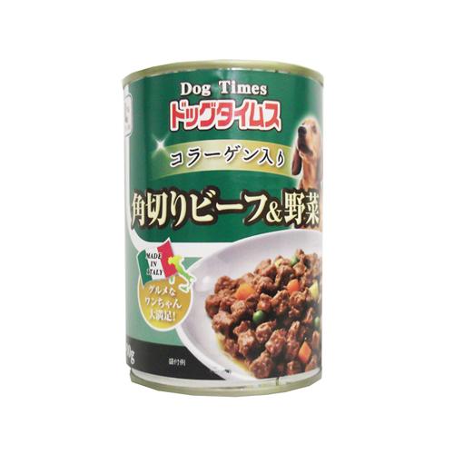 ドッグタイムス缶 角切りビーフ&野菜 400g