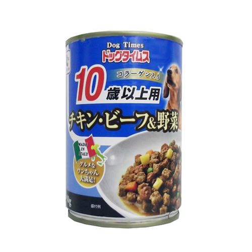 ドッグタイムス缶 10歳以上用 チキン・ビーフ&野菜 400g